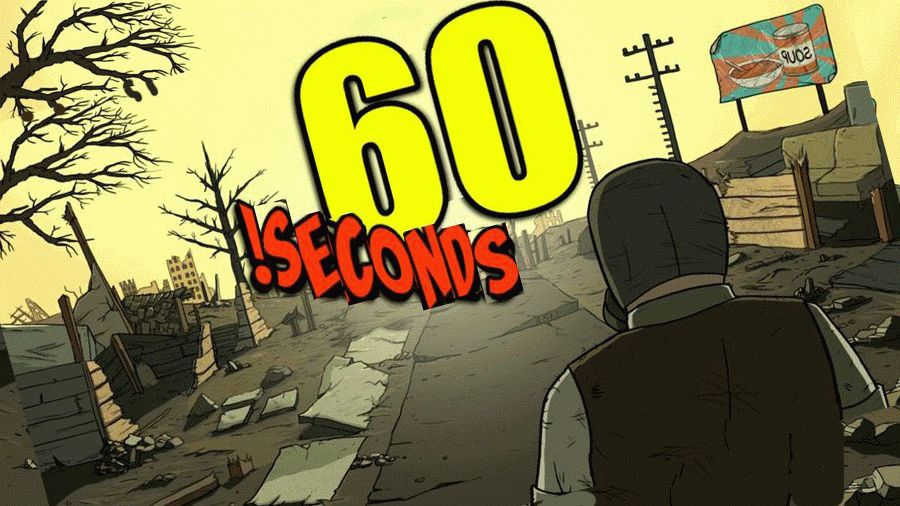 60 seconds для PC бесплатно