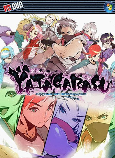 Yatagarasu: Attack on Cataclysm для PC бесплатно